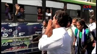 YS Jagan Praja Sankalpa Yatra continue in Srikakulam | 308 Day's Praja Sankalpa Yatra | CVR NEWS - CVRNEWSOFFICIAL