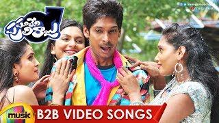 Panileni Puliraju Movie Back 2 Back Video Songs | Dhanraj | Swetha Varma | Prachi Sinha |Mango Music - MANGOMUSIC