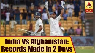 India Vs Afghanistan: Eight records made in two days - ABPNEWSTV