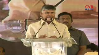 CM Chandrababu Speech After Inaugurates Bhairivani Tippa Project In Anantapur Dist | CVR News - CVRNEWSOFFICIAL