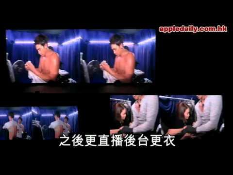 [Rain (Bi) News]110516 HK AppleDaily_'The Best' 2011 Rain Asia Tour in Macau
