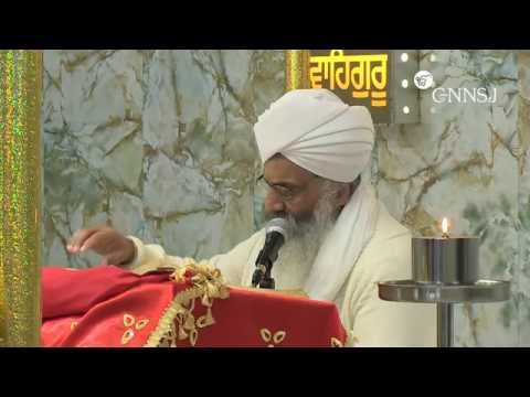 Guru Nanak Dev Ji Gurpurab 2014 - Hukamnama & Message