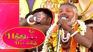 Bhakthi Padalgal 01-09-2016 – Peppers TV Show