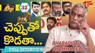 Tammareddy Bharadwaja Exclusive Interview | Open Talk with Anji | #32 | Telugu Interviews - TELUGUONE