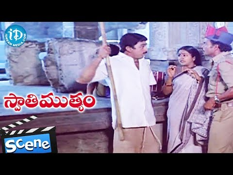 Swati Mutyam Movie - Kamal Hasan, Radhika Best Scene