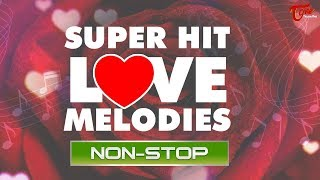 Super Hit Love Melodies || Valentines Day Special  Songs - TeluguOne - TELUGUONE