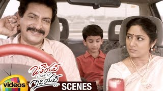 Naveen Chandra Parents Meet with an Accident | Juliet Lover of Idiot Telugu Movie Scenes | Nivetha - MANGOVIDEOS