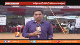 Election Arrangements Live Updates From Bhadradri Kothagudem | iNews - INEWS