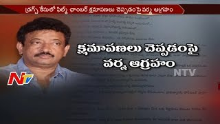 RGV's Open Letter Becomes Sensational in Tollywood || Telugu Film Chamber || NTV - NTVTELUGUHD