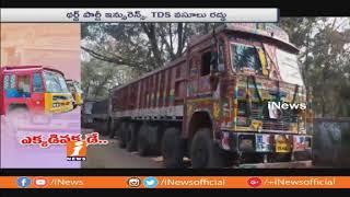 Lorry Owners Nationwide Strike Underway Against Diesel Prices in Telugu States | iNews - INEWS