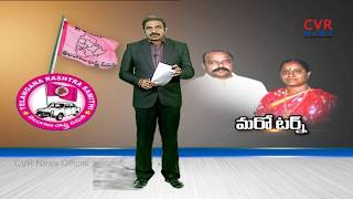 Konda Surekha Slams KCR | Konda Couple To Return To Congress party | CVR NEWS - CVRNEWSOFFICIAL