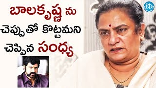 POW State President Sandhya Fires On Balakrishna || Dialogue With Prema | Celebration Of Life - IDREAMMOVIES
