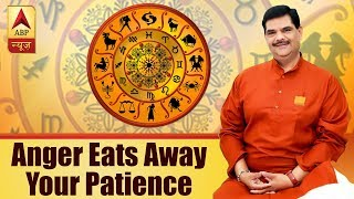 Aaj Ka Vichaar: Anger eats away your patience - ABPNEWSTV