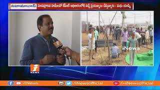 AICC Secretary Incharge Madhu Yashki Face To Face Over TRS Manifesto | iNews - INEWS