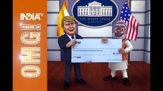 OMG: Modi-Trump Friendship - INDIATV