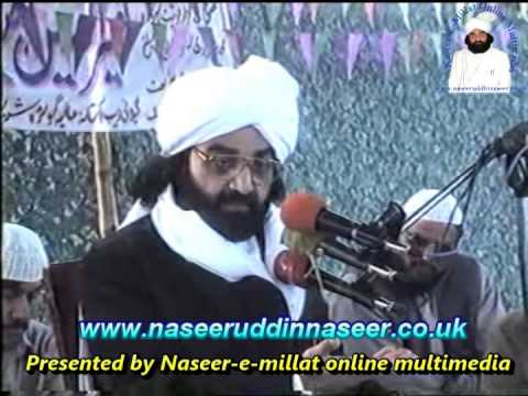 Speech of Hazrat Pir Syed Naseeruddin naseer R.A - Episode 163 Part 1 of 1