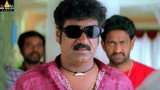 Raghu Babu Comedy Scenes Back to Back | Bunny Telugu Movie Comedy | Sri Balaji Video - SRIBALAJIMOVIES