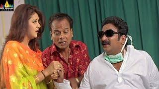 Bommana Brothers Chandana Sisters Movie Scenes | Krishna Bhagwan Comedy | Sri Balaji Video - SRIBALAJIMOVIES