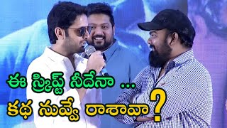 Actor Nithin Questions Director Venky Kudumula About Script Writing Credit - TFPC
