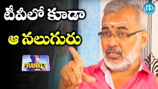 టీవీ లో కూడా ఆ నలుగురు - Meer || Frankly With TNR || Talking Movies With iDream - IDREAMMOVIES