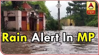 Breaking: Heavy rain alert in Madhya Pradesh's Indore, Ujjain and Khandwa - ABPNEWSTV