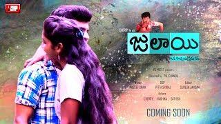Julai - Oka Abbayi Prema Katha - 2018 Telugu Shortfilm Motion Poster - PJmusic - YOUTUBE