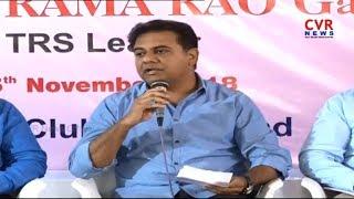 కారు దూకుడును ఎవరూ ఆపలేరు | KTR Press Meet | Somajiguda Press Club | Hyderabad | CVR News - CVRNEWSOFFICIAL