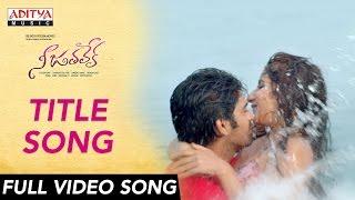 Nee Jathaleka Full Video Song || Nee Jathaleka Video Songs || Naga Shourya, Sarayu, Parul Gulati - ADITYAMUSIC