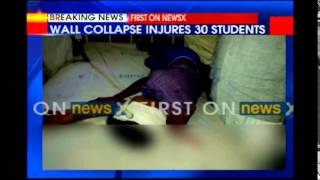 20 students injured as school wall collapsed in Rajasthan - NEWSXLIVE