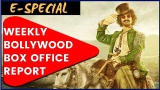 Weekly Bollywood Box Office Collection; जाने किस मूवी ने कितने कमाए; Thugs of Hindostan का क्या हुआ - ITVNEWSINDIA