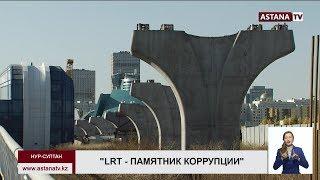 Названы новые схемы хищения по делу LRT