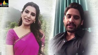 Samantha and Naga Chaitanya Wishing Malli Raava Movie Team | Sumanth, Aakanksha | Sri Balaji Video - SRIBALAJIMOVIES