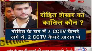 ND Tiwari's son Rohit Shekhar smothered with pillow, says autopsy report - ZEENEWS