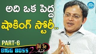Bigg Boss 2 Contestant Babu Gogineni Exclusive Interview Part #6 || Dil Se With Anjali - IDREAMMOVIES