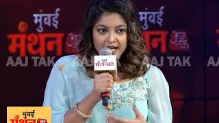 Tanushree Dutta Denies Conversion To Christianity | Mumbai Manthan 2018 - AAJTAKTV