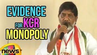 CM KCR ko Hatav, Telangana Ko Bhachav Says Mallu Bhatti Vikramarka | Mango News - MANGONEWS