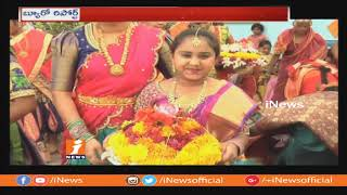Saddula Bathukamma Festival Grandly Celebration In Telangana | iNews - INEWS