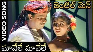 Gentleman Movie | Mavele Mavele | Arjun | Madhubala | A.R. Rahman - RAJSHRITELUGU