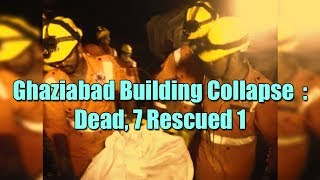 Ghaziabad building collapse: 1 dead, 7 rescued, probe ordered - ABPNEWSTV