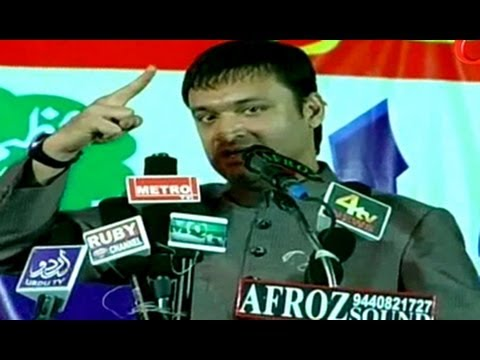 Akbaruddin Owaisi's Speech at Nizamabad - Full Length Video