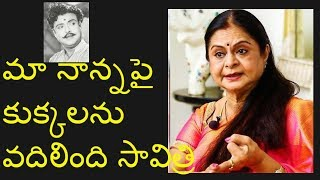 Gemini Ganesan Daughter Kamala Selvaraj Sensational Comments On Mahanati Movie - RAJSHRITELUGU