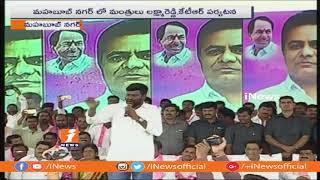 Minister KTR Participate TRS Pragathi Utsav Sabha In Mahabubnagar | iNews - INEWS