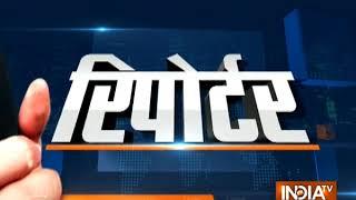 Reporter | September 18, 2018 - INDIATV