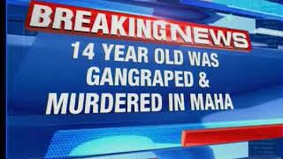 Kopardi gangrape and murder case: Hearing on quantum fo punishment on 29th Nov - NEWSXLIVE