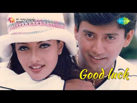 Good Luck | Itho Intha Nenjodu song