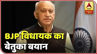 MeToo Movement: M.J. Akbar calls assault charges wild and false - ABPNEWSTV
