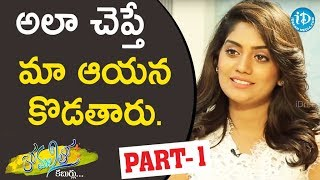 Actress Karuunaa Bhushan Exclusive Interview - Part #1 || Anchor Komali Tho Kabarlu - IDREAMMOVIES