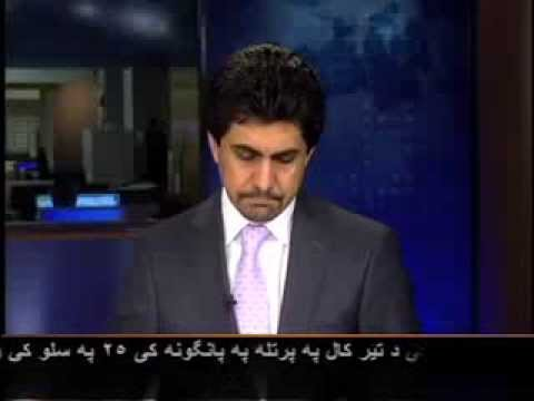 Sunday, January 12, 2013 VOA Pashto