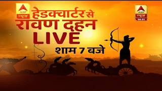 Watch Lav Kush Ramlila non-stop  on ABP News - ABPNEWSTV