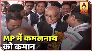 No problem over CM face in MP, says Digvijaya Singh - ABPNEWSTV
